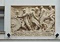 Herrengasse 12 relief 02, Vienna.jpg