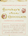 Hershey's Milk Chocolate wrapper (1900-1903).png