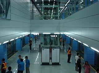 Hi-Tech Park station metro station in Shenzhen, China