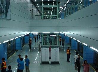 Hi-Tech Park station - Image: Hi Tech Park Sta