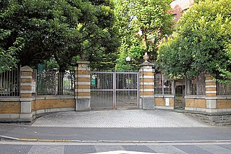 Nagatachō - Image: Hibiya Highschool 01