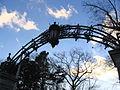 High park gates.jpg