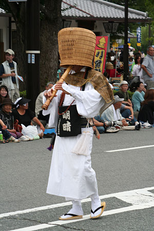 Shakuhachi - Performer playing shakuhachi in 60th Himeji oshiro festival, 2009