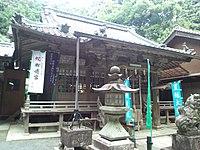 Hirohata-jinja Shintô Shrine - Haiden.jpg