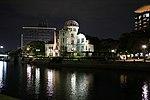 Hiroshima, cupola della bomba A, 09.jpg