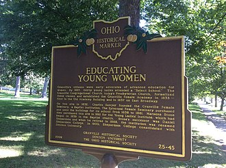 Denison University - Early leadership in women's education (click on image to read inscription)