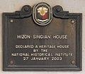 Hizon-SingianHouse HistoricalMarker SanFernandoCityPampanga.jpg