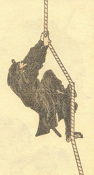 Ниндзя Хокусая