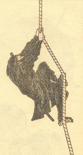 Ninja - Drawing of the archetypical ninja from a series of sketches (Hokusai Manga) by Hokusai. Woodblock print on paper. Volume six, 1817.