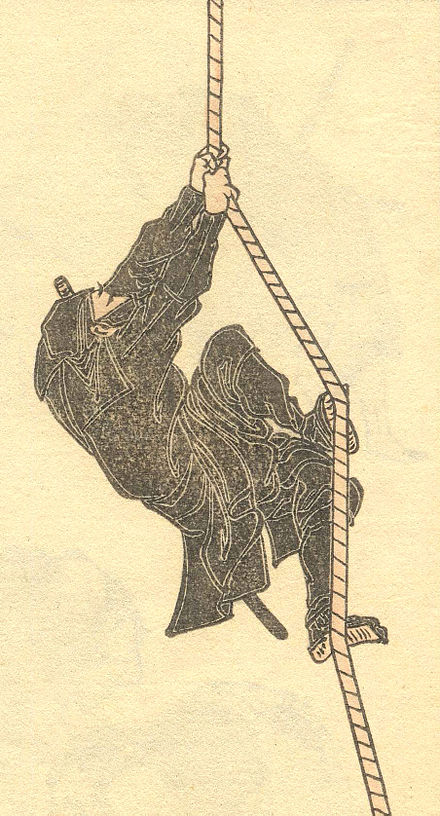 The functions of the ninja included espionage, sabotage and assassination. Hokusai-sketches---hokusai-manga-vol6-crop.jpg