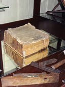 Holy Bible, old; Saint Anne's Episcopal Church; Lowell, MA; 2012-05-18