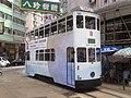 Hong Kong Tramways 140(117) Shau Kei Wan to Happy Valley 07-06-2016.jpg