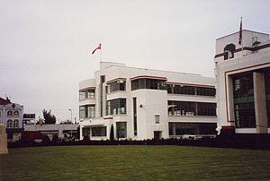 Hoover Building - Hoover Building, Canteen Building No.7