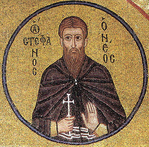 Stephen the Younger - Mosaic in Hosios Loukas monastery, central Greece