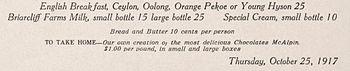 Beverage menu with prices