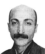 پدر شعر سوررئال فارسی
