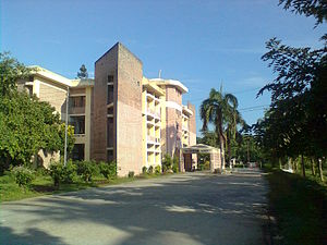 Hajee Mohammad Danesh Science & Technology University - Side view of administrative building