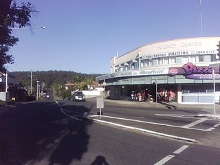 Moorooka, Queensland Suburb of Brisbane, Queensland, Australia