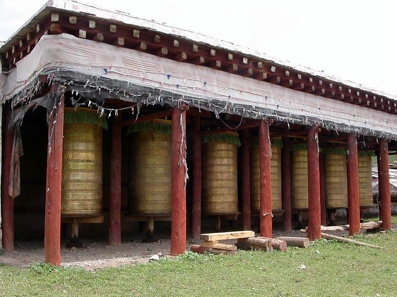 File:Huiyuansi zhuanjingtong.jpg