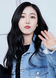 Hwang SinB at Incheon Airport on February 27, 2018.jpg