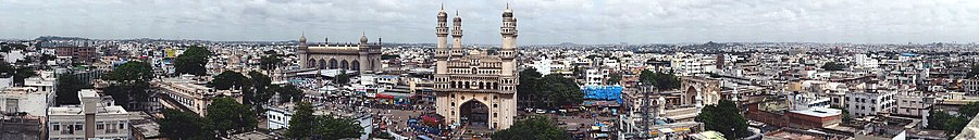 Hyderabad page banner