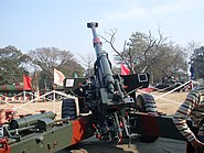 IA Artillery