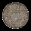 INC-3197-r Три талера Брауншвейг-Вольфенбютель Генрих Юлий 1608 г. (реверс).png