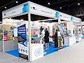 ITU Telecom World 2016 - Exhibition (25358406899).jpg