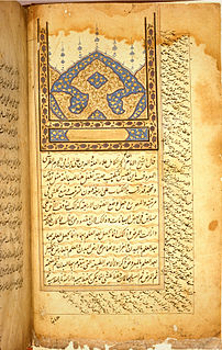 Psychology in medieval Islam