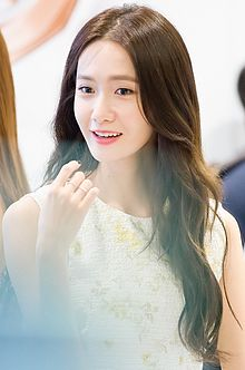 Im Yoona at a fanmeet of Lotte Department Store Casio in June 2016.jpg