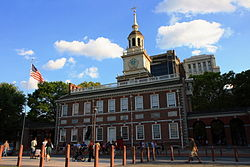 Independence Hall Philly.JPG