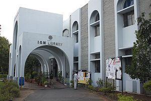 University of Hyderabad - Indira Gandhi Memorial Library