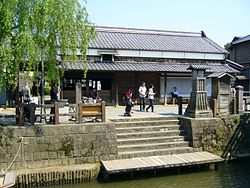 https://upload.wikimedia.org/wikipedia/commons/thumb/7/72/Inou-tadataka-house%2Ckatori-city%2Cjapan.JPG/250px-Inou-tadataka-house%2Ckatori-city%2Cjapan.JPG