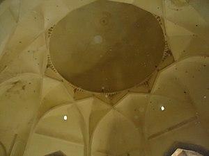 Gol Gumbaz - Image: Inside the Dome Gol Gumbaz