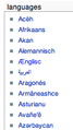 Interwiki Languages Ænglisc.png