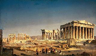 The Partenon