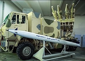 Iranian Fajr-5 Rocket by tasnimnews.jpg