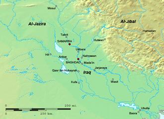 Al-Mu'tadid - Map of Iraq in the 9th–10th centuries