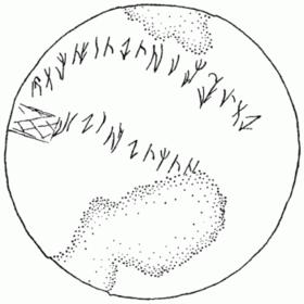 Issyk inscription