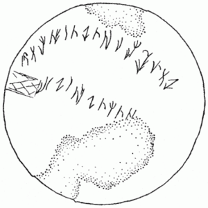 Issyk inscription - Drawing of the Issyk inscription
