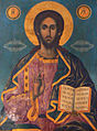 Izvora-church-Jesus-Christ-icon.jpg