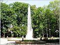 JASŁO - Fontanna w parku - panoramio.jpg
