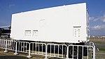 JASDF Nike-J radar control trailer left rear view at Hamamatsu Air Base Publication Center November 24, 2014.jpg