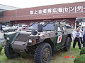 JGSDF LAV at PI center.jpg