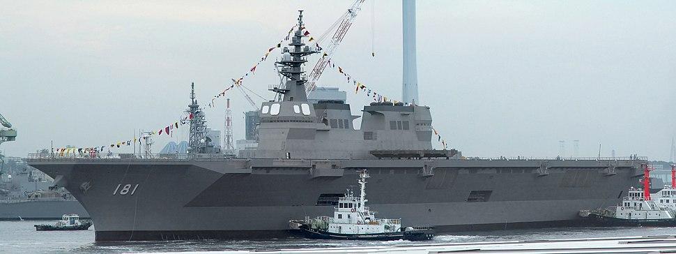 JMSDF DDH 181 Hyuga