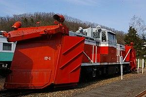 JNR Class DD15 - Image: JNR DD15 17