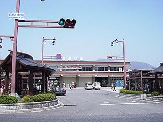 Miyajimaguchi Station railway station in Hatsukaichi, Hiroshima prefecture, Japan