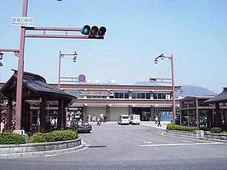 Miyajimaguchi Station - Miyajimaguchi Station in April 2005