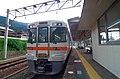 JR飯田線 中部天竜駅にて Chūbu-Tenryū station 2014.9.10 - panoramio.jpg