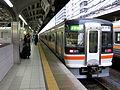 JR Central, Kiha 75 - Flickr - Kentaro Iemoto@Tokyo.jpg